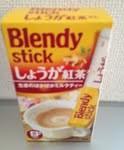 「ブレンディ しょうが紅茶」を飲んだ感想