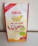 日東紅茶「ぽかぽかしょうが&ゆず」の感想と効果