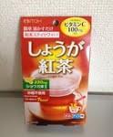 伊藤漢方製薬(ITOH)の「しょうが紅茶」の感想