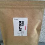 がばい農園の「国産の手作り生姜紅茶」の感想など
